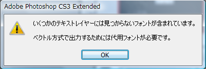 notfound_font.png