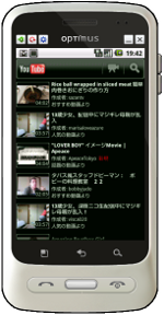 lg-on-screen-phone.png