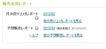 sales_report.png
