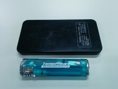 battery_2.jpg
