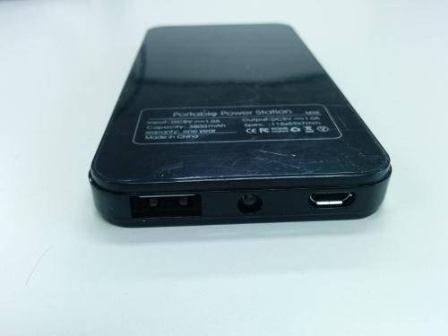 battery_3.jpg