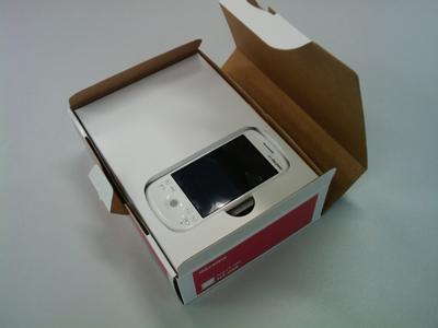 box_open.jpg