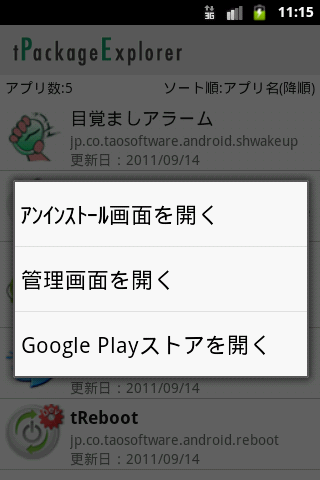 long_tap.png